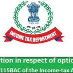 Download Automated Income Tax Calculator All in One for the Andhra Pradesh State Govt Employees for the F.Y.2020-21 as per the Budget 2020 with New and Old Tax Regime U/s 115BAC